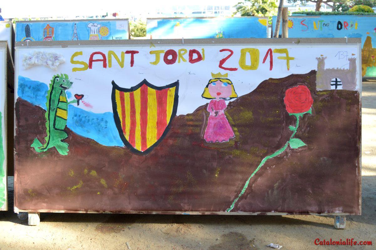 Конкурс рисунка испания