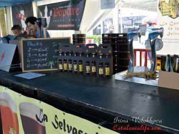Пятый Фестиваль Пива Birrasana 2015 (V Festival de Cervesa Artesana de Blanes)